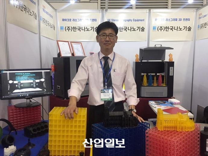 한국나노기술, 고른 색 발현 가능한 3D 프린터 시연