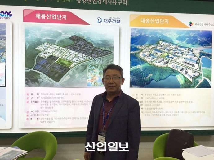 광양만권경제자유구역청, 지역경제 발전 선도한다