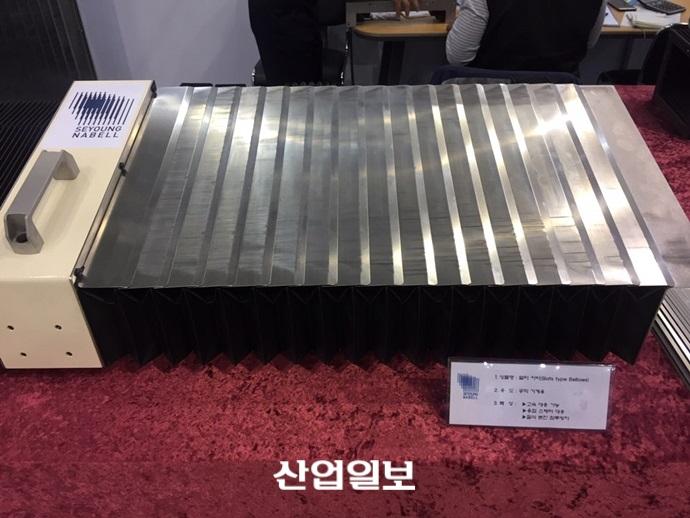 세영나벨, 200산 일괄 융착 제로설비 기술로 제품생산