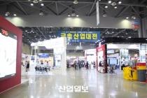 관람객· 바이어 없는 산업전시회, '민 낯 드러난 전시회 자화상'