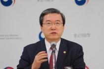 정부, 중소·중견기업 인력정책 혁신전략 발표