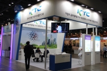 KTC, 에너지 분야 신기술·제품 시연