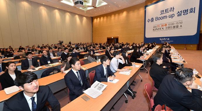 하노이 한국상품전에 쏟아진 해외바이어들의 관심
