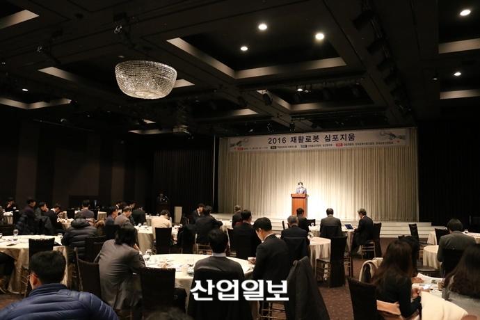 [동영상뉴스] 재활로봇 상용화로 국가경쟁력 '업'