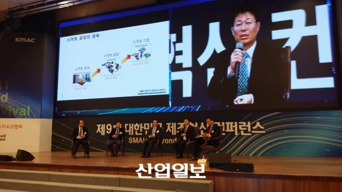 """""""기업 수준별 로드맵으로 스마트시대 준비해야"""""""