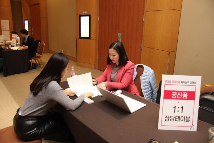 기계전기전자시험연구원, 까다로운 중국인증 가이드