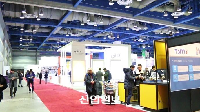 [동영상 뉴스] 전시회 마케팅으로 통하는 길