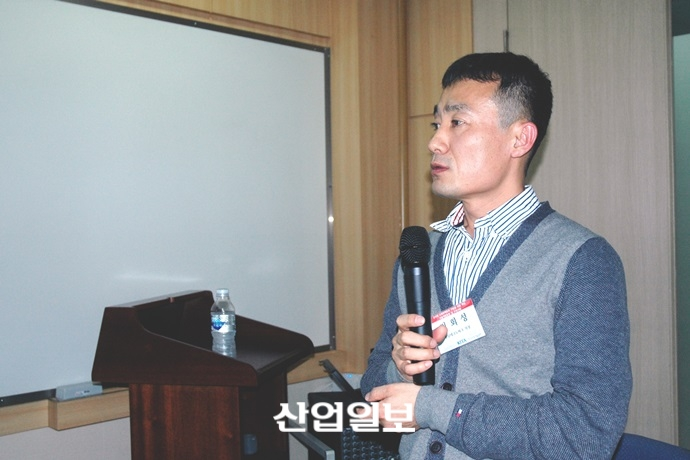KITA, 한국형 스마트팩토리 구현을 위한 컨퍼런스 개최