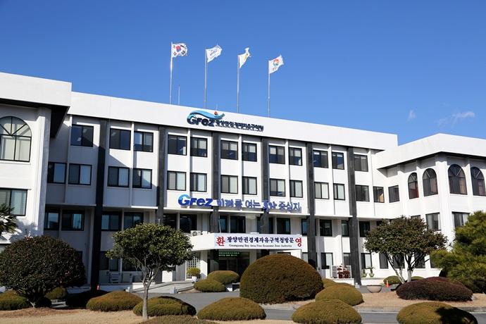 광양만경제자유구역청, 10대 뉴스 선정