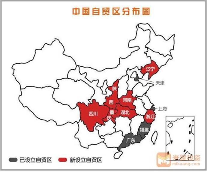 중국국무원 자유무역구 7곳 추가 설립