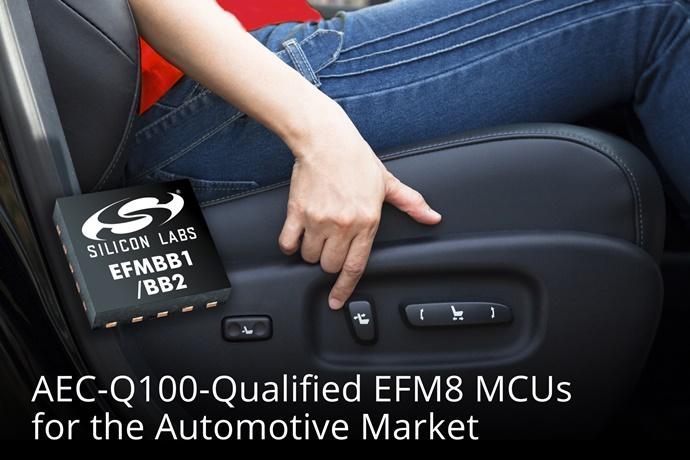 실리콘랩스, EFM8 MCU - 다아라매거진 제품리뷰