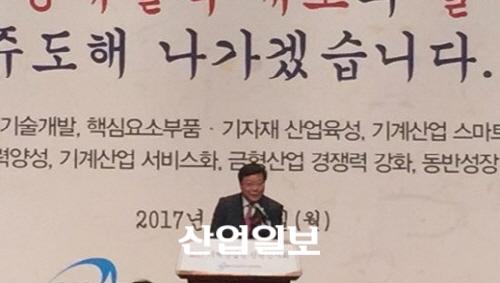 기산진, 기계산업인 신년인사회 개최(1보)