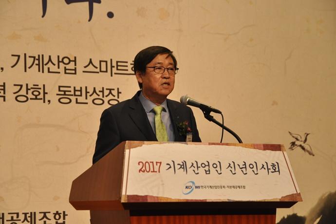 기산진, 올해 키워드 '다난흥방(多難興邦), 'R&D'
