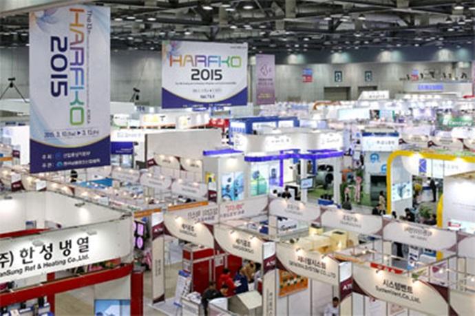 하프코 2017, 참가업체 선택받는 전시회로 자리매김 한다