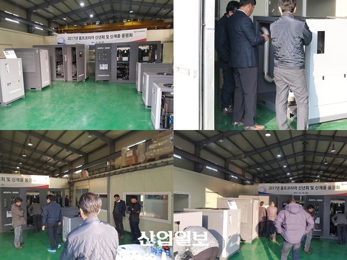 콤프코리아, 일체형 드라이어 신제품 개발 품평회 개최