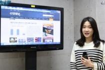 [동영상 뉴스] 산업 브리핑(1월 20일자)