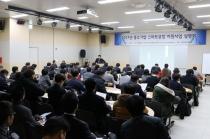 '클라우드형 스마트공장 추진사업' 올해 첫 운영