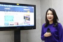 [동영상 뉴스] 산업 브리핑(1월 23일자)