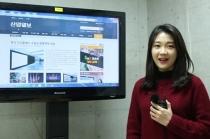 [동영상 뉴스] 산업 브리핑(1월 24일자)