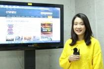 [동영상 뉴스] 산업 브리핑(1월 25일자)