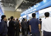'국제 LED& OLED EXPO 2017' 6월 개최 확정