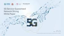 화웨이, 5G 시대의 유연성·확장성…'네트워크 슬라이싱 기술'에 주목