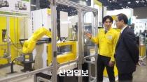 [인터몰드 2017] 한국화낙, 로봇과 기계시스템 결합시킨 패키지 모델 출시