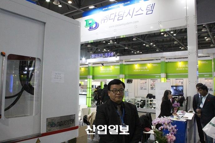 [인터몰드 2017] ㈜다담시스템, 꾸준한 소통으로 글로벌 브랜드화 이어나갈 것