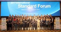 국내 수출기업, 27개국 인증 KTC성적서로 취득 가능