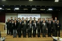 사물인터넷협회, 민관 합동 IoT 확산 협의회 구성