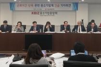 """중소기업계 """"'주52시간 근로' 통과되면 투쟁도 불사"""" 한 목소리"""
