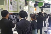 [오토메이션월드 2017] 스마트를 품은 비전카메라