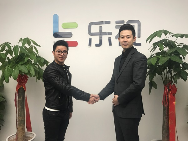 투에이비, 중국의 넷플릭스 '러에코(LeEco)'와 한국 동영상 콘텐츠 제공 MOU 체결