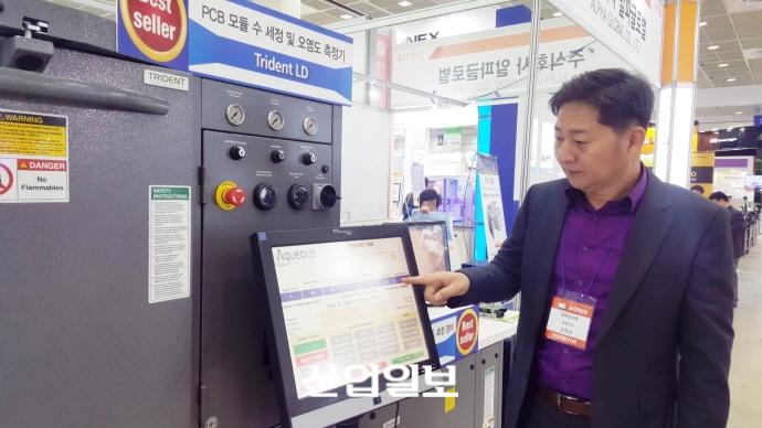 [오토메이션월드 2017] 세정·부식 잡는 알파글로벌 측정 장비
