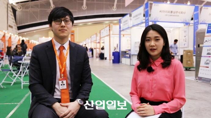 [동영상뉴스] 2017 국제코팅접착필름산업전(COATING KOREA) 3일간 대장정 마무리