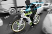 '미세먼지 마시는 자전거' 중국 현지에 등장