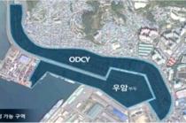 유휴항만, 해양산업 중심지로 화려한 변신