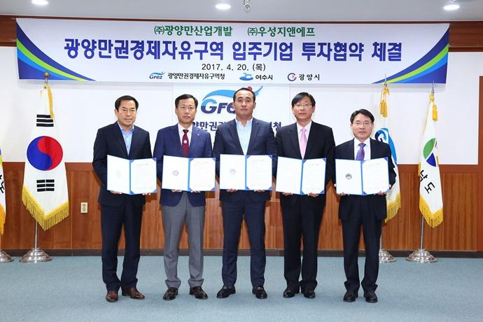 세풍·율촌산업단지, 2개 기업 투자 진행된다