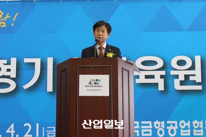 [동영상뉴스] 금형기술교육원 준공, '금형인의 세대교체' 앞당긴다
