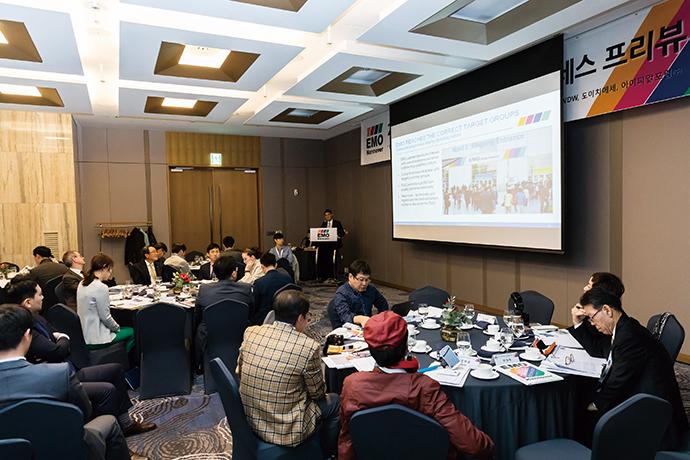 [Business Trends]2017 하노버 공작기계박람회 45여개 국 14만여 바이어 찾는다 - 다아라매거진 매거진뉴스