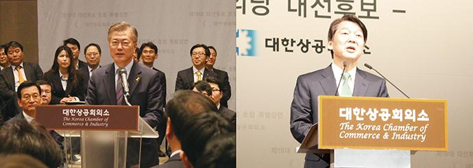 [Hot Issue]문재인 '사람 중심 경제 성장' VS 안철수 '경제성장 기반 조성' - 다아라매거진 매거진뉴스