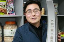 [RICE SHOW 2017] 맘모스제과, 쌀과자에 다양한 맛 접목