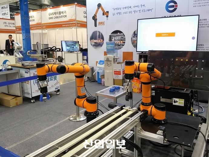 '협동로봇' 4차산업혁명의 핵심 키워드로 부상