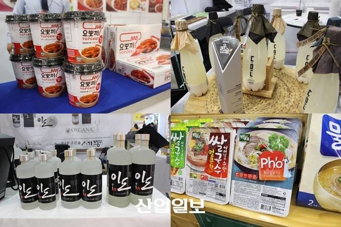 '2017 쌀가공품 TOP 10' 선정…브랜드 인지도 향상·매출액 신장 기대