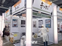 [RICE SHOW 2017] ㈜홍성풀무, 농심(農心) 담은 친환경 멥쌀떡·찹쌀떡 선보여