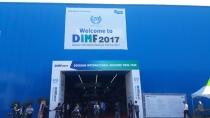 [DIMF2017]두산공작기계 개최 전시회, 국내외 제조업 종사자들 발길 몰려