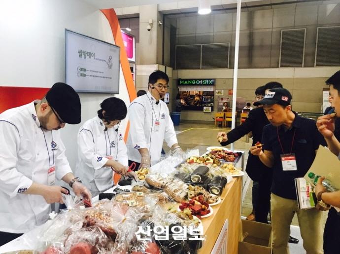 [RICE SHOW 2017] 쌀가공식품산업대전 '쌀빵데이',