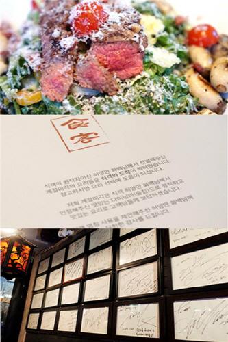 즐길거리 많은 강남역에서 찾은 회식 장소와 맛집