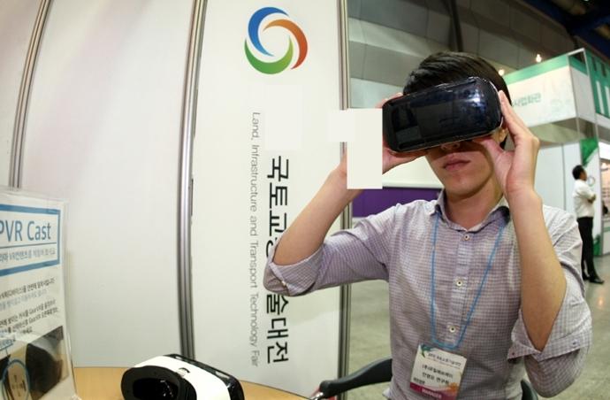 '더 좋은 기술, 더 나은 미래' 2017 국토교통 기술대전 개막