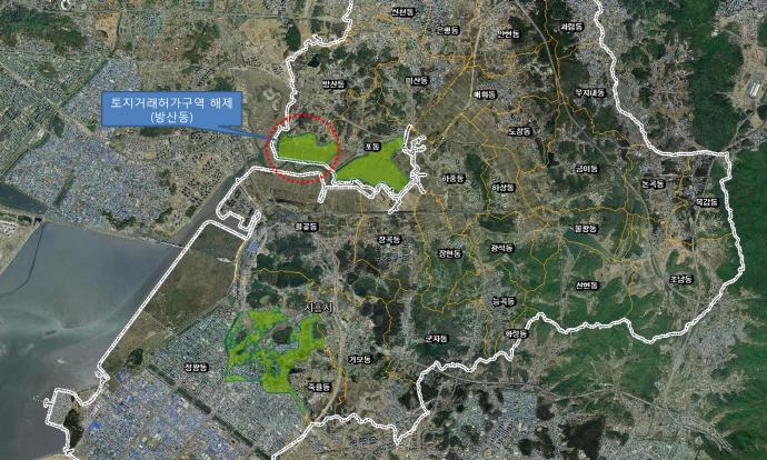 하남 초일, 시흥 방산동 등 3.6㎢ 토지거래허가구역 해제